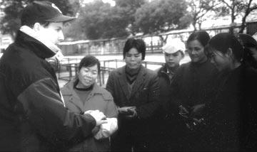 china magician